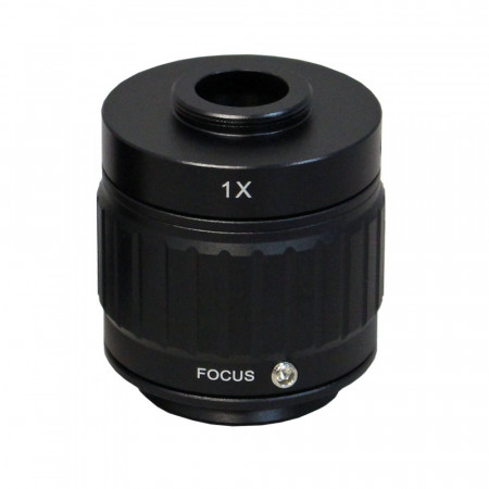 1x C-Mount with Focus Adjustment