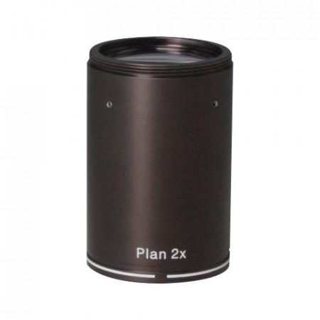 2.0x Plan Achromat Objective